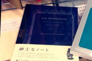 blog_import_56ff47f3d8bc6