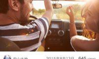 blog_import_56ff49523491d