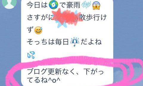 blog_import_56ff495942d01