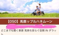 blog_import_56ff49792523b