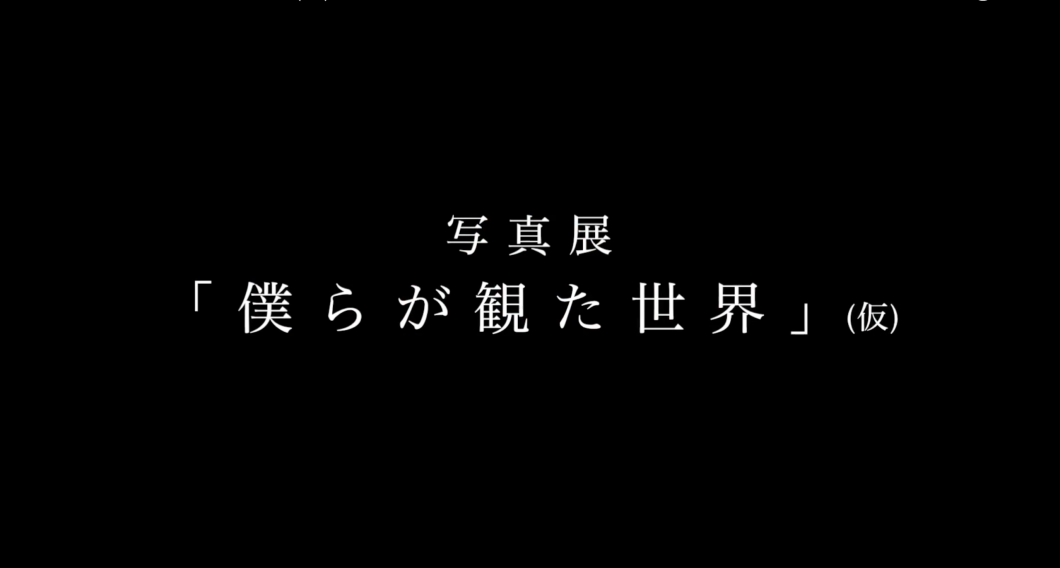 スクリーンショット 2017-01-28 4.47.01