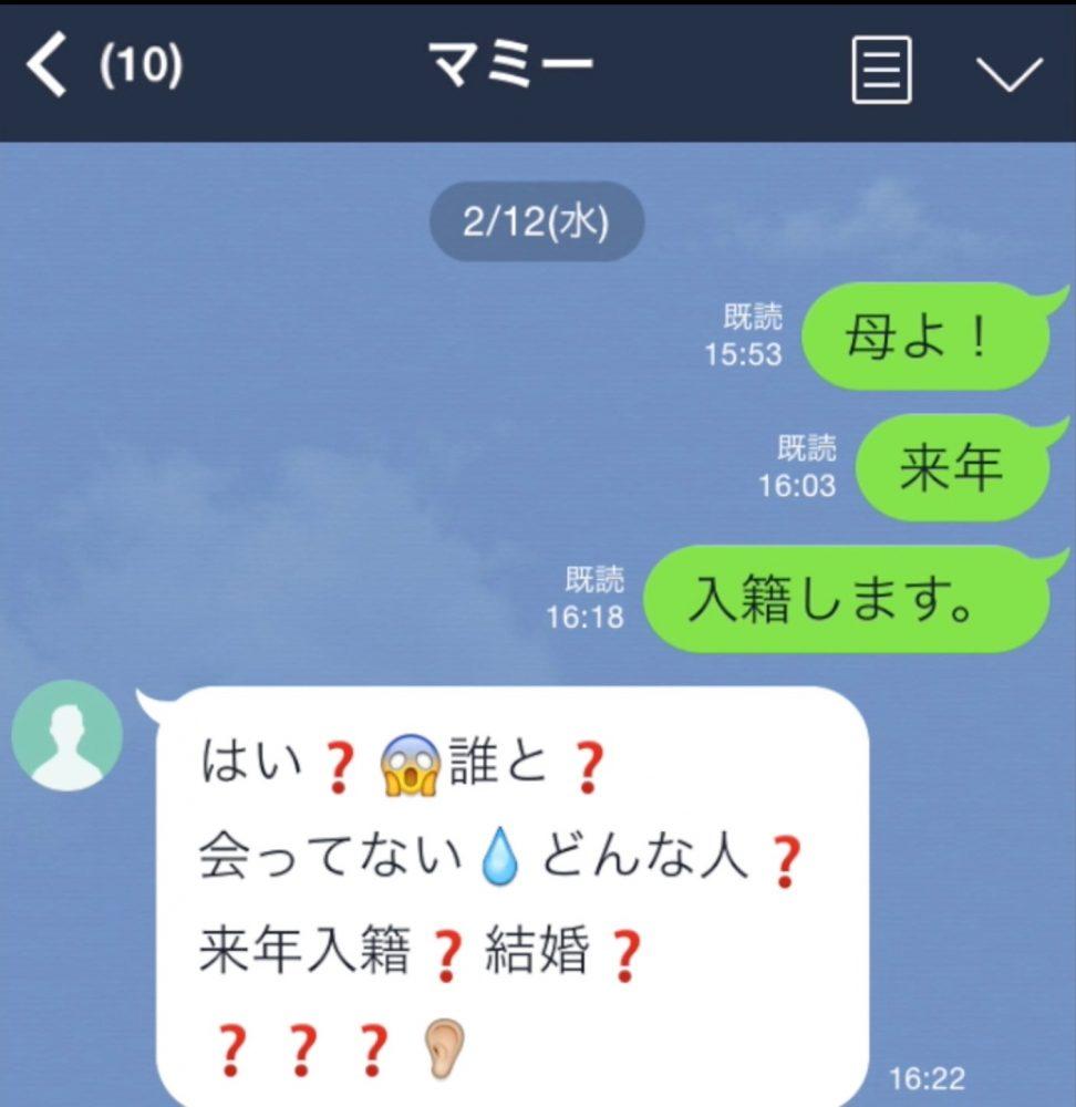 スクリーンショット 2017-07-11 21.53.09 (1)